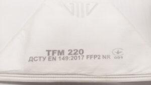 Термоструйный маркиратор Sojet Elfin IS печать на масках